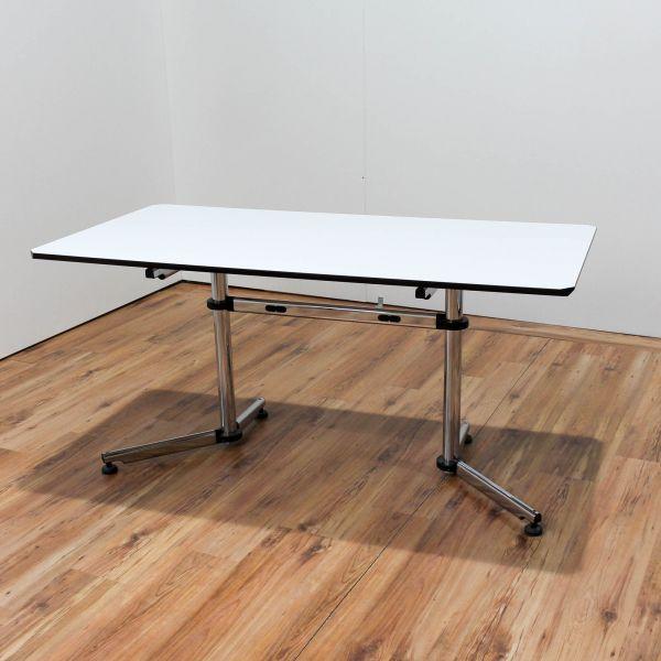 USM Haller Kitos Tisch 150 x 75 cm weiß