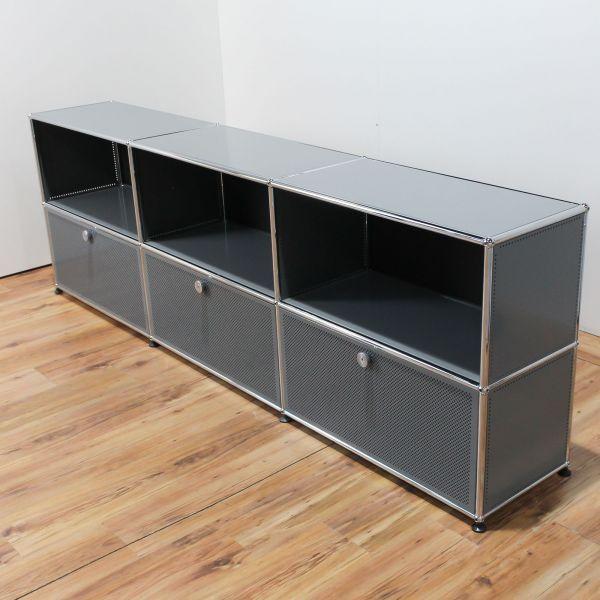 USM Haller Sideboard 2OH 6 Felder 3x Akustik Klappe Mittelgrau