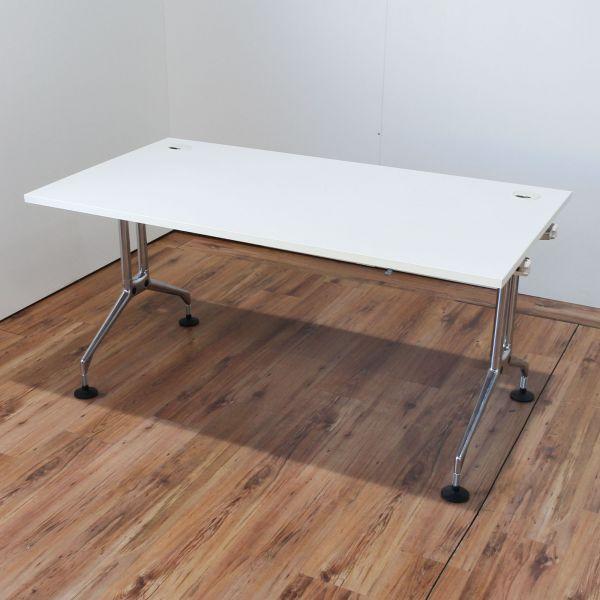 Vitra Ad Hoc Schreibtisch 150x80cm - weiß